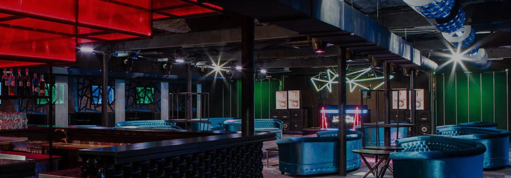 Звук и свет для ночных клубов
